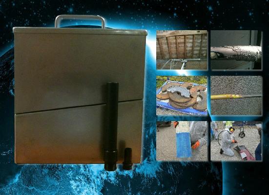 Kit abraisf pour machine de nettoyage cryogénique Cryoblaster